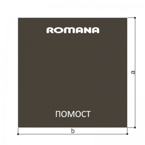 Платформа для рывка гири (помост для спортивного инвентаря) Romana 203.04.01