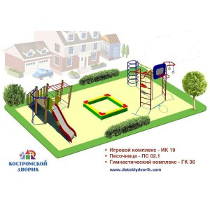 Проект детской площадки возрастной группы от 7 до 14 лет ДП-02
