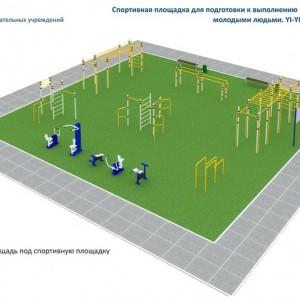 Спортивная площадка для подготовки к выполнению нормативов ВФСК «ГТО» молодыми людьми, YI-YII ступень от 18 до 39 лет (вариант1)