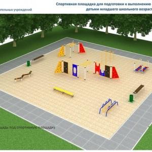 Спортивная площадка для подготовки к выполнению нормативов ВФСК «ГТО» детьми младшего школьного возраста, I ступень от 6 до 8 лет (вариант 1)